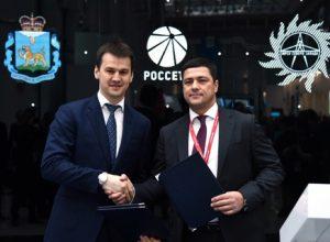 РИФ_Пидник и Ведерников